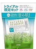 ナチュラルリソース トライアルセット (洗顔フォーム15g スキンローション20ml エッセンスミルク20ml)