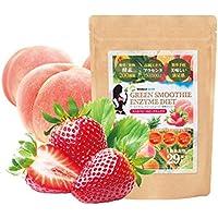 酵素スムージー 置き換えダイエット 植物酵素+プラセンタ配合 スムージー ダイエットサポート ワールドスリムグリーンスムージー酵素ダイエット (ストロベリーピーチ)【200g 40食分】