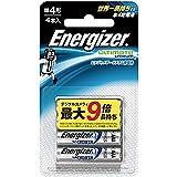 Energizer(エナジャイザー) リチウム乾電池単4形 4本入 LIT BAT AAA 4PK