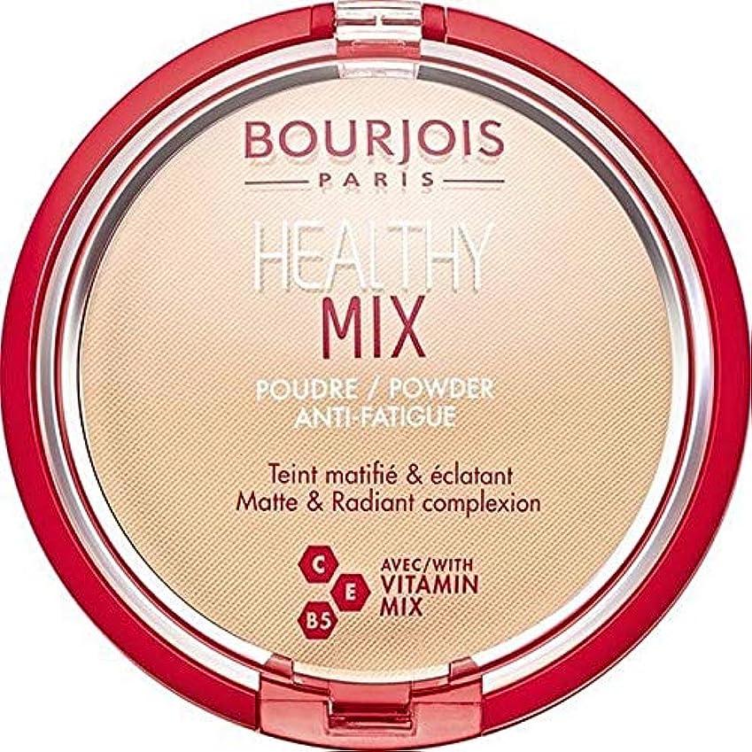 ピストル強調イチゴ[Bourjois ] ブルジョワヘルシーミックス粉1を押します - Bourjois Healthy Mix Pressed Powder 1 [並行輸入品]