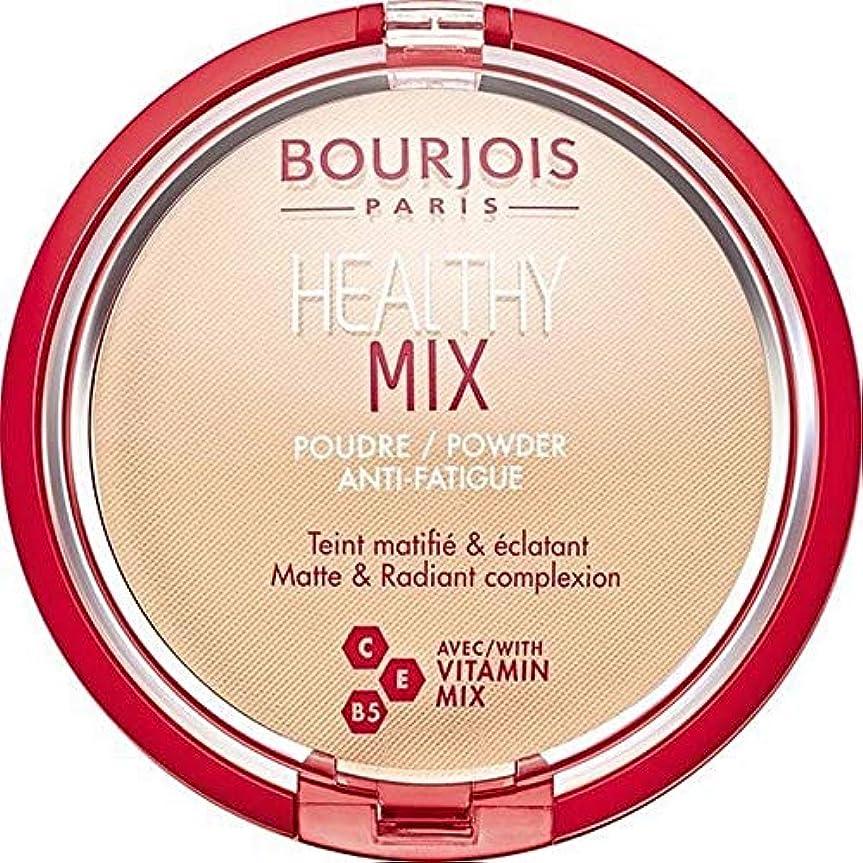 終点削る海洋[Bourjois ] ブルジョワヘルシーミックス粉1を押します - Bourjois Healthy Mix Pressed Powder 1 [並行輸入品]