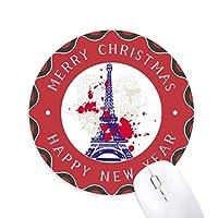エッフェル塔フランスパリシルエット 円形滑りゴムのクリスマスマウスパッド
