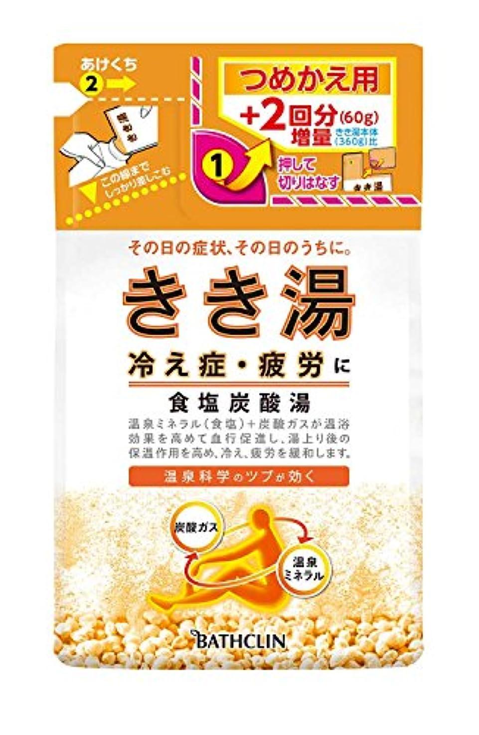 禁止する勧告倒錯きき湯 食塩炭酸湯 つめかえ用 420g 入浴剤 (医薬部外品)