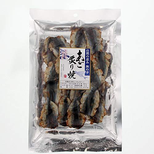 珍味 海の幸 あご炙り焼 5袋セット 新潟つまみ