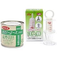 デビフ カロリーエース プラス 猫用流動食 85g缶 + 森乳 ワンラック 注入器(注射器型注入式)10ml お買い得2種セット