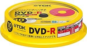 TDK データ用DVD-R CPRM対応 4.7GB 1-16倍速対応 パールカラーディスク 10枚スピンドル DR47DALC10PS