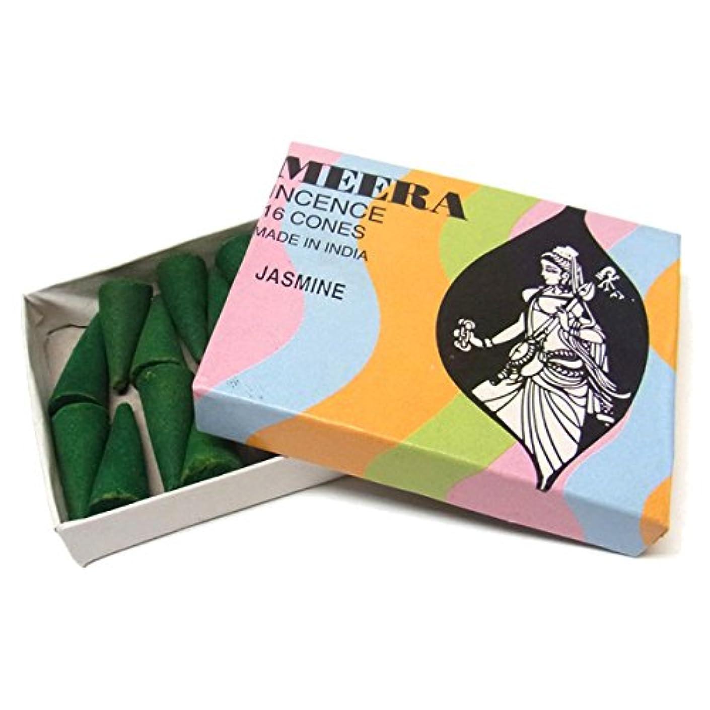 手伝うトラクター偽善ジャスミンのお香(MEERA) コーン型お香 インド香