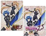 ハイスクールD×D NEW Vol.2【Blu-ray】[Blu-ray/ブルーレイ]