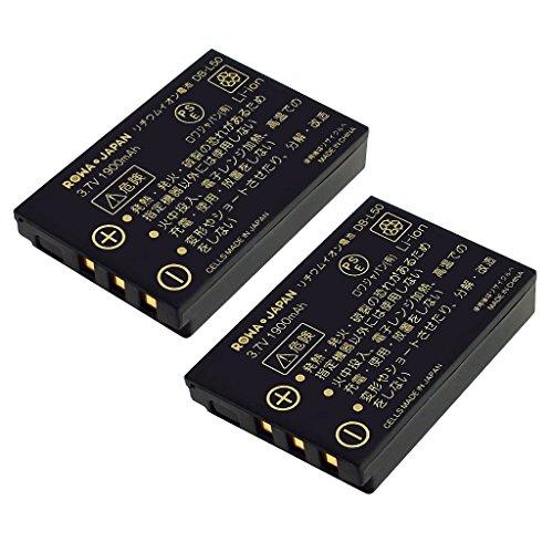 【ロワジャパン社名明記のPSEマーク付】【2個セット】【日本セル】三洋電機 Xacti DMX-FH11 WH1 VPC-TH1 の DB-L50 DB-L50AU NVP-D7 互換バッテリー