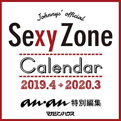 Sexy Zoneカレンダー2019.4→2020.3(ジャ...