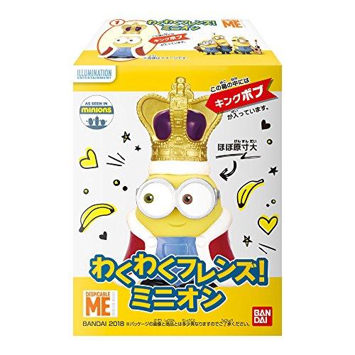 わくわくフレンズ!ミニオン (14個入) 食玩・ガム (怪盗グルーシリーズ)