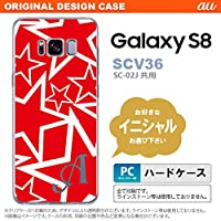 SCV36 スマホケース Galaxy S8 ケース ギャラクシー S8 イニシャル 星 赤×白 nk-scv36-1120ini P