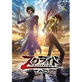スクライド オルタレイション TAO [DVD]