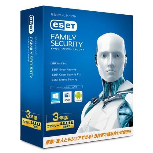 ESET ファミリー セキュリティ 5台3年版(最新版)