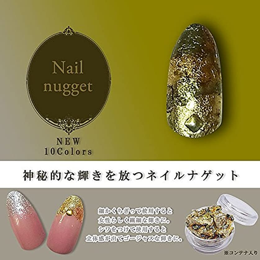 ネイルナゲット(ネイルホイル) 金箔 銀箔 選べる全10色 (#02)