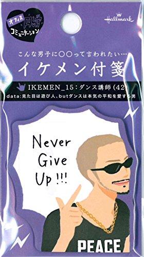 イケメン付箋 IKEMEN_15 ダンス講師 EFM-708-719 30枚入り ホールマーク