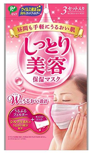 ピップ しっとり美容 保湿マスク 3セット入