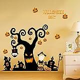 KIMIN ハロウィン ウォールステッカー 装飾 パーティー グッズ 壁紙シール 壁飾り 3D模様 飾りけ 空飛ぶ魔女 お城 カボチャ 蝙蝠 蜘蛛 (タイプ4)