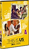 THIS IS US/ディス・イズ・アス 36歳、これから vol.4[DVD]