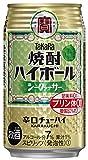 TaKaRa 焼酎ハイボール シークァーサー 350ml×24本