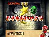 「海賊戦隊ゴーカイジャー あつめて変身!35戦隊!」の関連画像