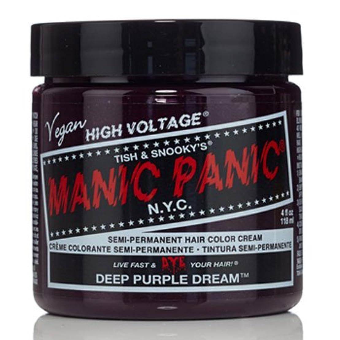 風変わりなやむを得ないフリーススペシャルセットMANIC PANICマニックパニック:DEEP PURPLE DREAM (ディープパープルドリーム)+ヘアカラーケア4点セット