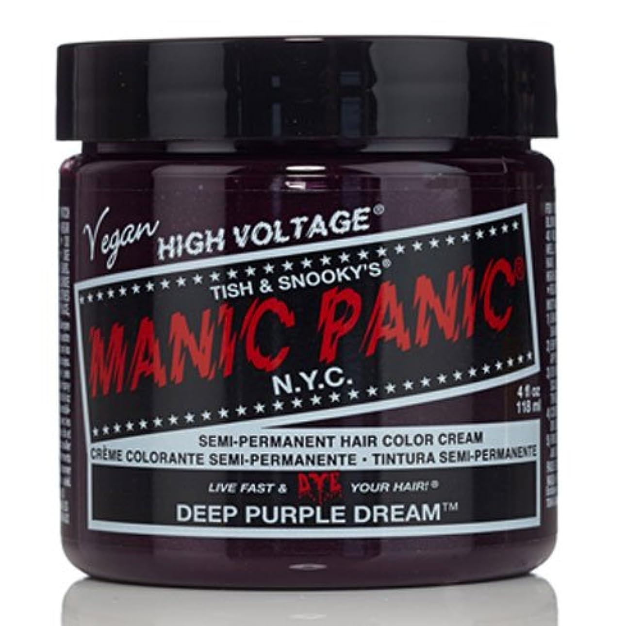 最大化する正当化するコロニアルスペシャルセットMANIC PANICマニックパニック:DEEP PURPLE DREAM (ディープパープルドリーム)+ヘアカラーケア4点セット