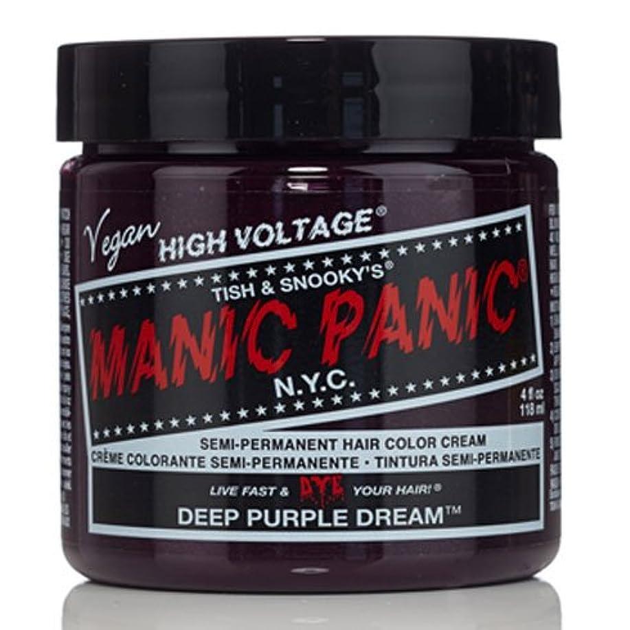 こどもセンター報告書バンガロースペシャルセットMANIC PANICマニックパニック:DEEP PURPLE DREAM (ディープパープルドリーム)+ヘアカラーケア4点セット