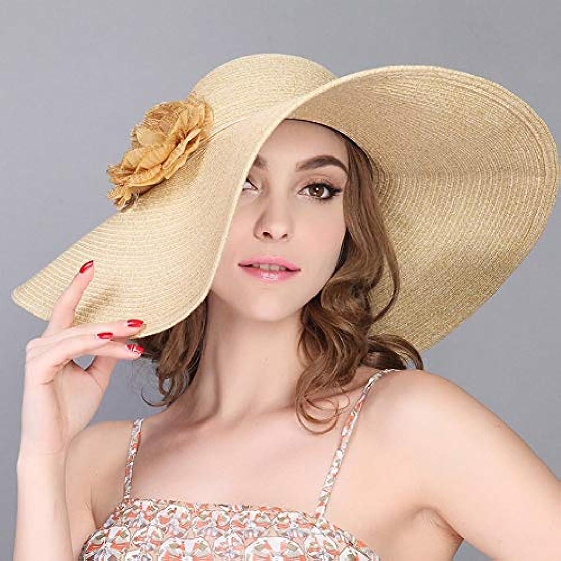 採用瞳チャレンジZAQXSW 帽子女性夏折りたたみ大きな麦わら帽子日焼け止めビーチ帽子太陽の帽子バイザー (色 : ベージュ)