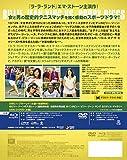 バトル・オブ・ザ・セクシーズ 2枚組ブルーレイ&DVD [Blu-ray] 画像