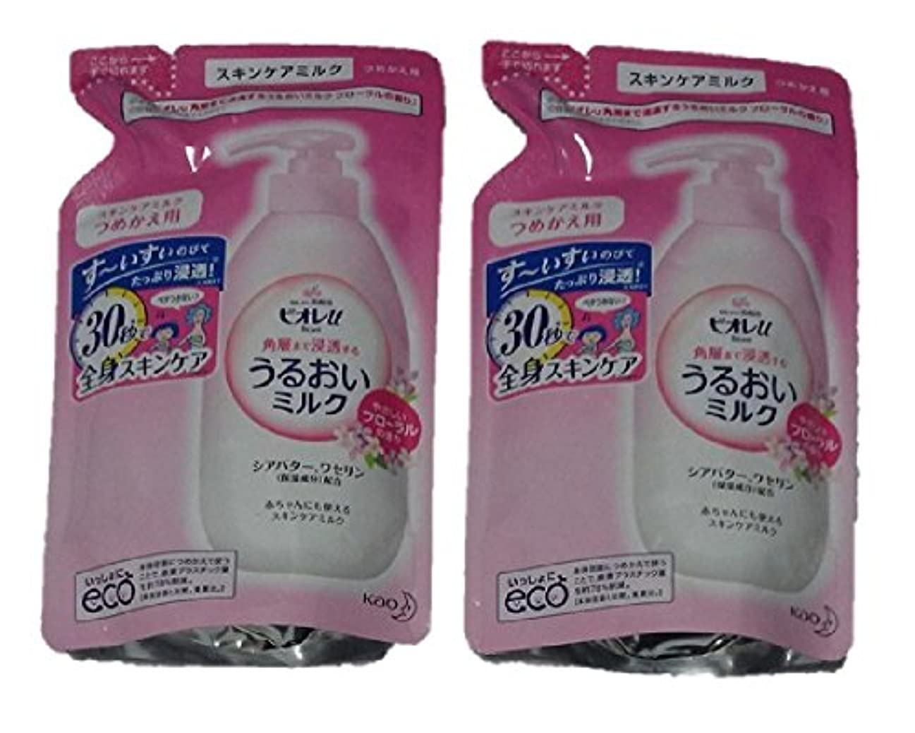 恐れ憤る収束【2袋セット】 ビオレU うるおいミルク フローラルの香り つめかえ用