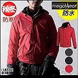 ミチオショップ 藤和 メガヒート 防水防寒ジャケット 18226 top shaleton 大きいサイズ 5L 95ブラック