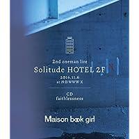 Solitude HOTEL 2F+faithlessness