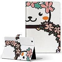 タブレット 手帳型 タブレットケース タブレットカバー カバー レザー ケース 手帳タイプ フリップ ダイアリー 二つ折り 革 009881 F-03G FUJITSU 富士通 ARROWS Tab アローズタブ F03G