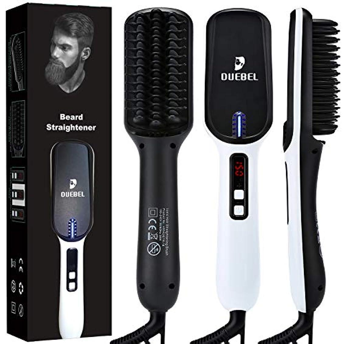 探検に応じて引くDUEBELひげ矯正加熱されたひげのくしアンチスケーリングひげのくし電気加熱されたくし毛矯正ブラシ男性用女性用