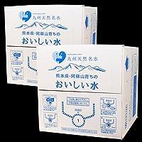熊本県阿蘇山育ちのおいしい水 12L×2箱