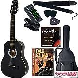 Sepia Crue セピアクルー ミニアコースティックギター W-50/BK サクラ楽器オリジナル 初心者入門リミテッドセット