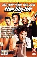 The Big Hit [DVD]