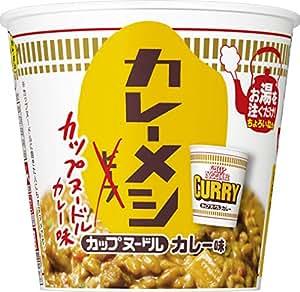 日清 カレーメシ カップヌードルカレー味 103g×6個