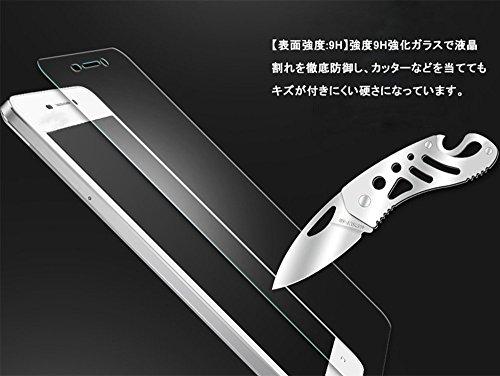 HKkais Xperia XZs エクスぺリア専用 Glass 強化ガラス 液晶保護フィルム(硬度9H /超薄0.33mm /2.5D ラウンドエッジ加工/高鮮明 /気泡ゼロ )