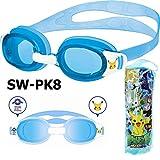 スワンズ(SWANS) ポケモンゴーグル(サン&ムーン) SW-PK8 SKBL