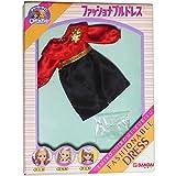 チャーミーツイン ファッショナブルドレス シックな赤色のドレス 0400914