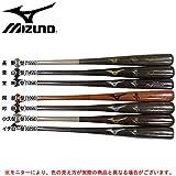 MIZUNO(ミズノ) 硬式用木製バット (1CJWH003)