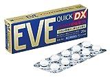 【指定第2類医薬品】イブクイック頭痛薬DX 20錠 ※セルフメディケーション税制対象商品