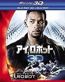 アイ,ロボット 3D・2Dブルーレイセット<2枚組>[Blu-ray/ブルーレイ]