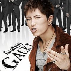 Gackt「Graffiti」のCDジャケット