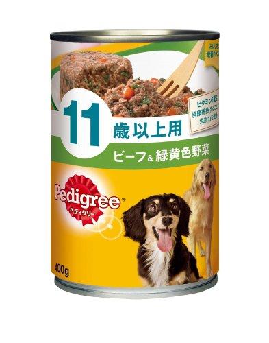 ペディグリー シニア犬 11歳以上用 ビーフ& 緑黄色野菜 400g×24缶入り  ドッグフード 缶詰