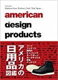 アウトドアプロダクツ american design products (Town Mook)