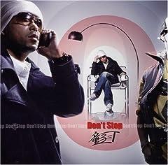 童子-T「Don't Stop」の歌詞を収録したCDジャケット画像