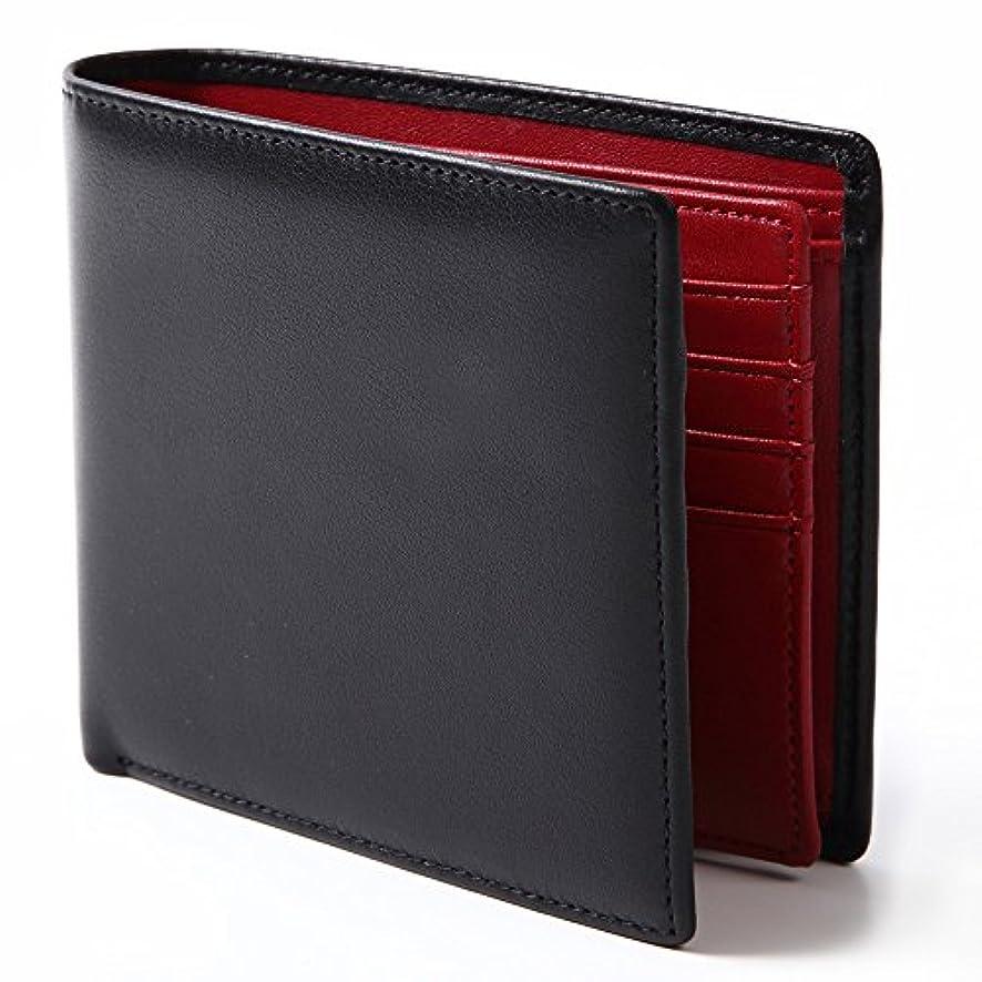 限りなく泣いている排泄する【Avangly】二つ折り 財布 本革 大容量 メンズ ボックス型小銭入れ 隠しポケット付き 二つ折り財布